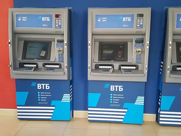 список банкоматов втб