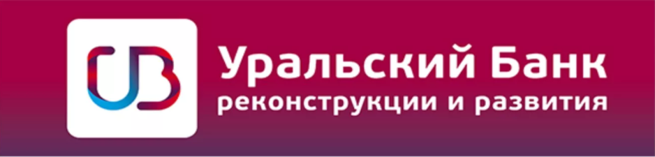 банк реконструкции и развития взять кредит
