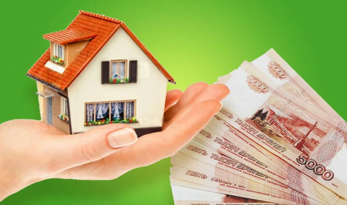 ипотечное кредитование вторичного жилья условия