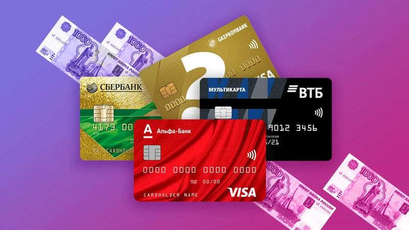 кредитная карта для погашения других кредитов с плохой кредитной историей
