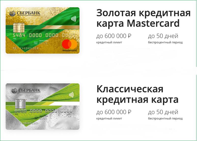 при оформлении карты сбербанка нужно платить деньги