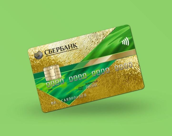 какие банки рефинансируют кредитные карты сбербанка
