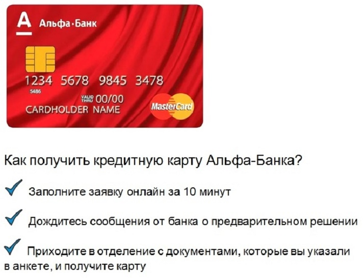 Оплатить кредит почта банк через киви
