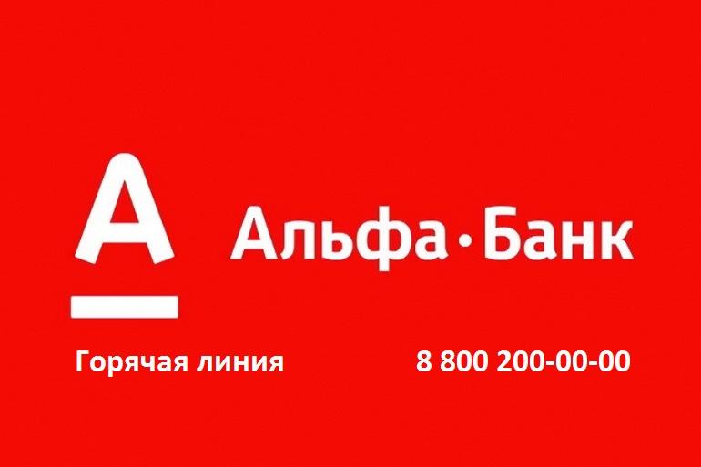 займы с 20 лет онлайн vsemikrozaymy.ru