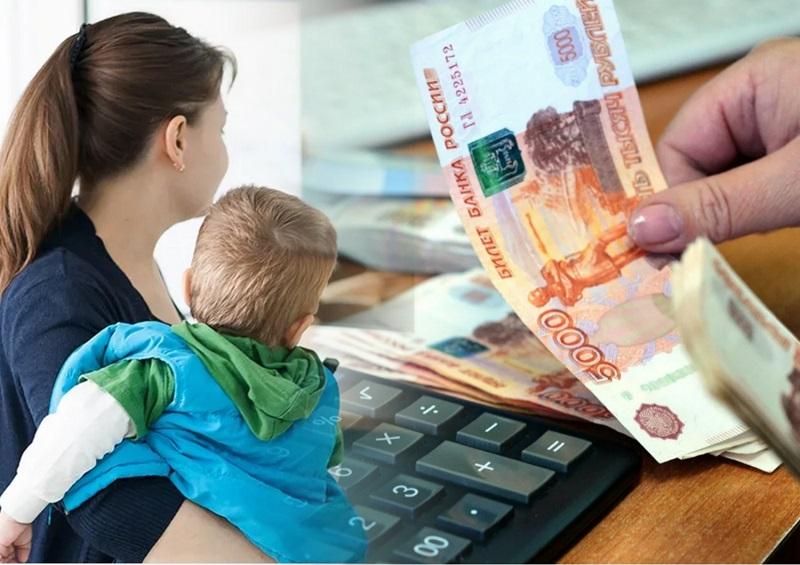 государственные выплаты гражданам